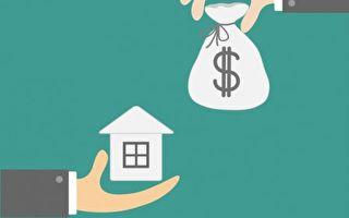 加拿大收紧次级房贷 利率大涨50~150基点