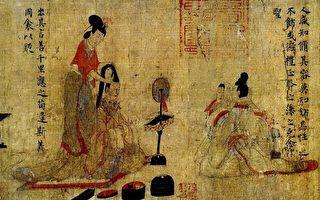 《女史箴图》局部,隋代摹本,现藏英国伦敦不列颠博物馆。(公有领域)