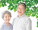 要想退休生活悠闲舒适,必须有一些退休储蓄。(fotolia)