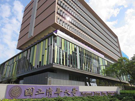 清华大学创新育成中心。(清华大学提供)
