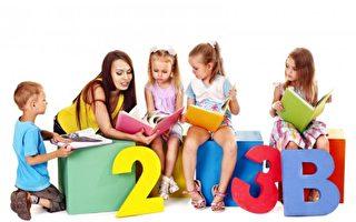 在法國孩子如何學習讀寫?