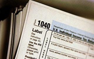 報稅來不及 可延期申報但要先交稅