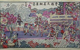 官渡之戰奠定了曹操統一北方的基礎,曹操的神武雄才也得以淋漓盡致地展現。(網路圖片)