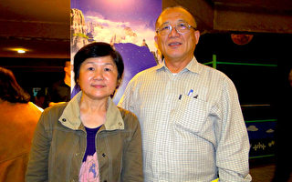 福鑫消防维护企业有限公司老板陈文钦偕同夫人一起出席观赏神韵在台南首场的演出。(李芳如/大纪元)