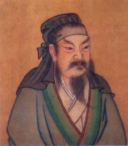 【中國歷史正述】五帝之十一:舜德化蒼生 | 三皇五帝 | 舜帝