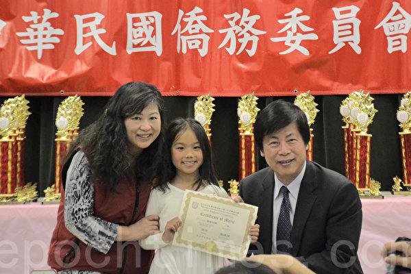 北加州中校联合会为中文学术比赛颁奖