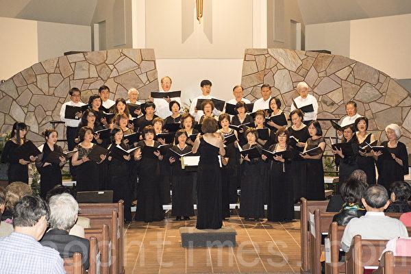 2016年4月2日,加州聖地亞哥華聖合唱團舉行年度演唱會。在林秋美指揮下,合唱團演唱了15首中外經典曲目,包括《聖母頌》,《蘇珊娜》、百老匯歌曲《獅子王》,以及《春思》、《金縷衣》、《白雲歌送劉十六歸山》等多首中文古詩新曲,贏得全場觀眾熱列掌聲。(楊婕/大紀元)