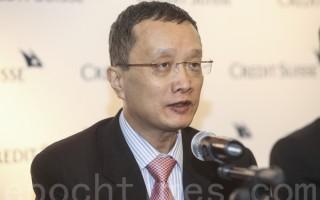 瑞信董事总经理兼亚洲区首席经济分析师陶冬。(余钢/大纪元)
