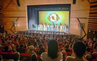 神韵世界艺术团台中场第二场演出,2016年4月7日在中山堂登场。(白川/大纪元)