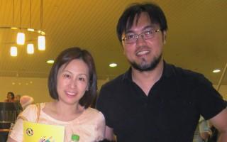 4月8日,明台高中副校长林承俊与家人首度观赏神韵后感到非常开心。(董憓陵/大纪元)
