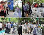 圖:中國大陸遊客在台北「國父紀念館」景點前了解法輪功真相。(明慧網)
