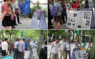 """图:中国大陆游客在台北""""国父纪念馆""""景点前了解法轮功真相。(明慧网)"""