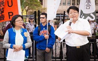 逾2百万台湾人去年集会游行 以政治活动为主