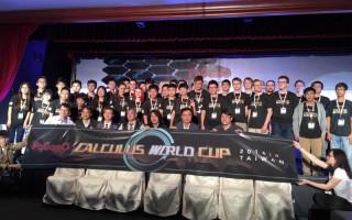 """台湾大学与台大PaGamO团队举办的""""世界微积分大赛"""",超过2,000名学生参与这场国际盛事,共同竞技。(台湾大学)"""