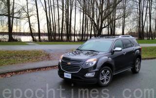 2016 Chevrolet Equinox。〈李奧/大紀元〉