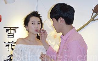 六月&李易于2016年4月10日在台北出席新光三越母亲节一日店长活动。(黄宗茂/大纪元)
