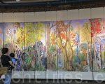 """台中大元国小第五届美术毕业班学生们集体创作的水墨画""""魔幻森林"""",是由25名小朋友以不同的台湾原生动植物为内容结合而成。(邓玫玲/大纪元)"""
