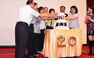 高市社会局长姚雨静(右2)、萎缩症协会理事长林荣祥(右3)与来宾,一起高唱生日快乐歌,为肌萎协会深耕服务20年献上祝福与感恩。(萎缩症协会提供)