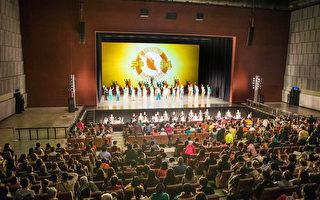 2016年4月14日晚间,神韵世界艺术团在桃园展演中心举行桃园首场演出,全场门票早已预售一空,一票难求,图为演员谢幕。(白川/大纪元)