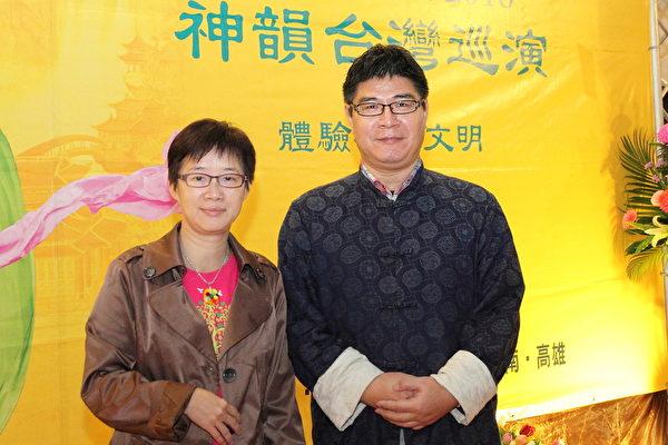 身心灵咨询顾问师卢龙尊与夫人雕塑家连彩霖。(梁淑菁/大纪元)