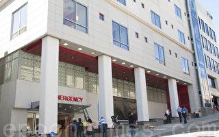 4月18日在旧金山东华医院新治疗大楼前将举行落成典礼。(周凤临/大纪元)