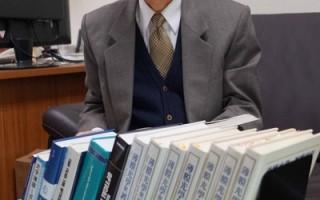 台湾第一人 中大教授获国际教育家奖