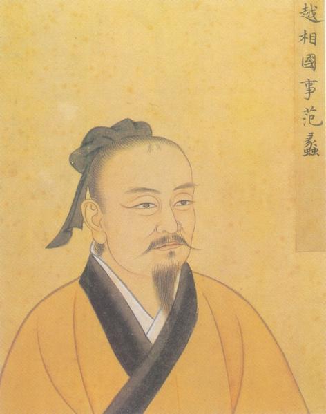 西施浣紗記(5)入質吳國 | 勾踐 | 文種 | 臥薪嚐膽