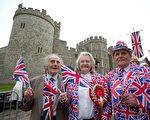 2016年4月21日,英国民众涌进温莎小镇,欢庆女王伊丽莎白二世90岁大寿。(JUSTIN TALLIS/AFP/Getty Images)