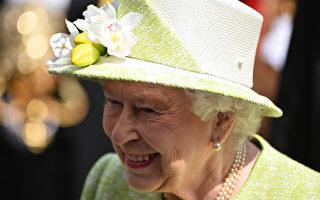 贵为英国女王 她其实没想像中那么有钱