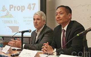 加州47號提案導致犯罪升高與否引爭議