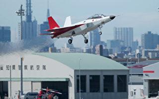 日本首架国产匿踪战机 成功试飞