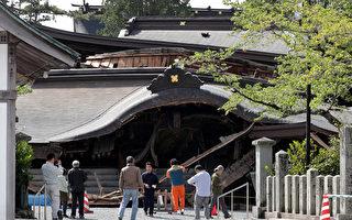 熊本地震重创文物 修复熊本城需10多年