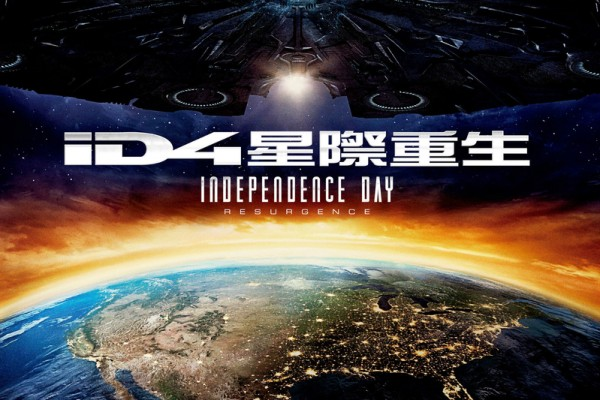 Independence day movie poster 24x36