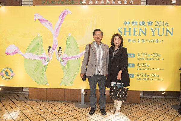 4月22日,渡边隆志夫妇从冈山县特意赶来大阪观赏神韵,他们表示,神韵传递了美好的信息。(野上浩史/大纪元)