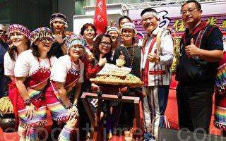 台中市原住民族部落大学开办第5年,举行开学典礼。(黄玉燕/大纪元)