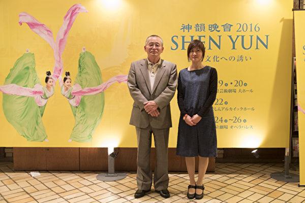 日本著名佛像雕刻家须藤光昭先生带弟子管文千惠女士4月22日晚上观看了神韵。(野上浩史/大纪元)