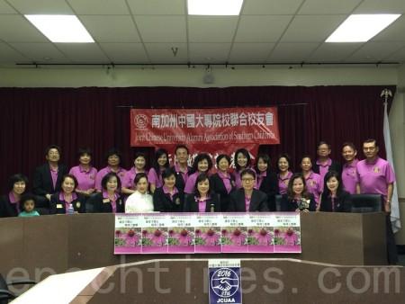 庆祝母亲节 大专校友会5月表扬好妈妈