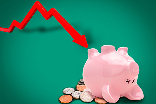 美国银行存款负利率 对储户意味着什么