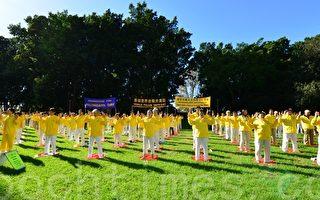 澳洲政要及前外交官吁中共停止迫害