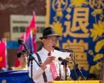 2016纽约纪念425法拉盛集会。图为中国基督教民主党发言人陆东在发言。(戴兵/大纪元)