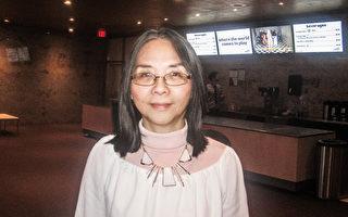 毕业于McGill大学音乐系的研究生Mimi Chiu是位钢琴教师和钢琴演奏家,她连续7年,年年观赏神韵。(摄影/李佳)