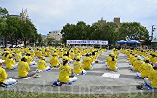 紀念中國法輪功學員425和平上訪,一千多名學員雲集豐原葫蘆墩公園。(賴瑞/大紀元)