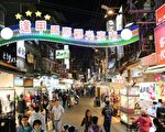 """CNN最近在官网撰文报导""""为何台中是台湾最适合居住的城市"""",文中深入介绍台中的特色景点与城市魅力,其中逢甲夜市的平价美食也受推荐。(台中市政府提供)"""
