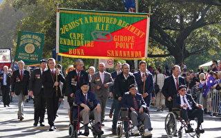 庆祝澳纽军团日101周年,参加悉尼大游行的退役老兵。(安平雅/大纪元)