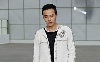 GD特權住院說 YG娛樂:惡意的無稽之談