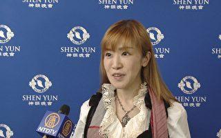 女魔术师Marie观看了神韵世界艺术团25日在东京新国立剧场午间的演出。(新唐人电视台提供)