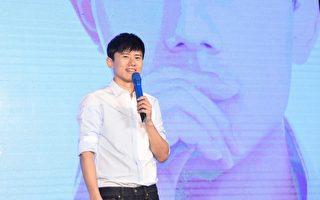 张杰宣布成立个人品牌 与福茂结盟迎双喜