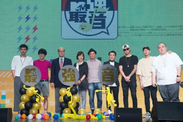 "MTV""最强音""演唱会发布记者会,HUSH、卢广仲、张崇仁、陈镇川、张世明及顽童MJ116。(三立提供)"