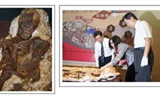 路透社報導臺灣的考古學家在臺中發掘出4,800年前的人類化石,該化石是一對母子的骸骨,母親臨死前仍緊抱著嬰兒,儘管距今已經數千年,但深情凝視的母愛,仍讓考古人員相當震撼。(臺中科博館提供)