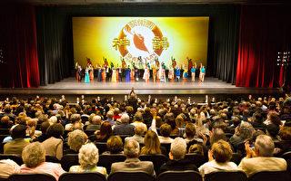 4月27日晚,神韵纽约艺术团在美国加州第九大城市贝克斯菲(Bakersfield)的罗布班克剧院(Rabobank Theater)举行了在当地首场演出,引发观众的热烈反响,演出中每一个节目都获得雷鸣般的掌声。(季媛/大纪元)